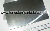 Tunsten carbide plate